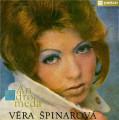 LP / Špinarová Věra / Andromeda / Vinyl
