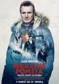 DVDFILM / Mrazivá pomsta / Cold Pursuit