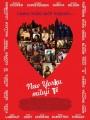 DVDFILM / New Yorku,miluji Tě / New York,I Love You