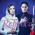 CDMuzikál / Rebecca / Digisleeve