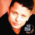 2LP / Muk Petr / Jizvy lásky / Remastered 2021 / Vinyl / 2LP