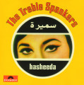 CDTreble Spankers / Hasheeda