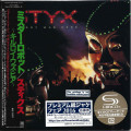 CDStyx / Kilroy Was Here / SHM / Japan