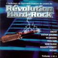 2CDVarious / Revolution Hard-Rock / 2CD
