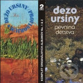 2CDUrsiny Dežo / Provisorium / Pevnina detstva / 2CD