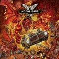 LP / Motorjesus / Hellbreaker / Vinyl