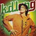 LP / Lang K.D. / All You Can Eat / Indie / Vinyl
