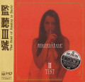 CDVarious / ABC Records:Monitor III Test