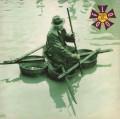 LPThey Might Be Giants / Flood / Vinyl / Coloured