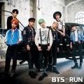 CDBTS / Run